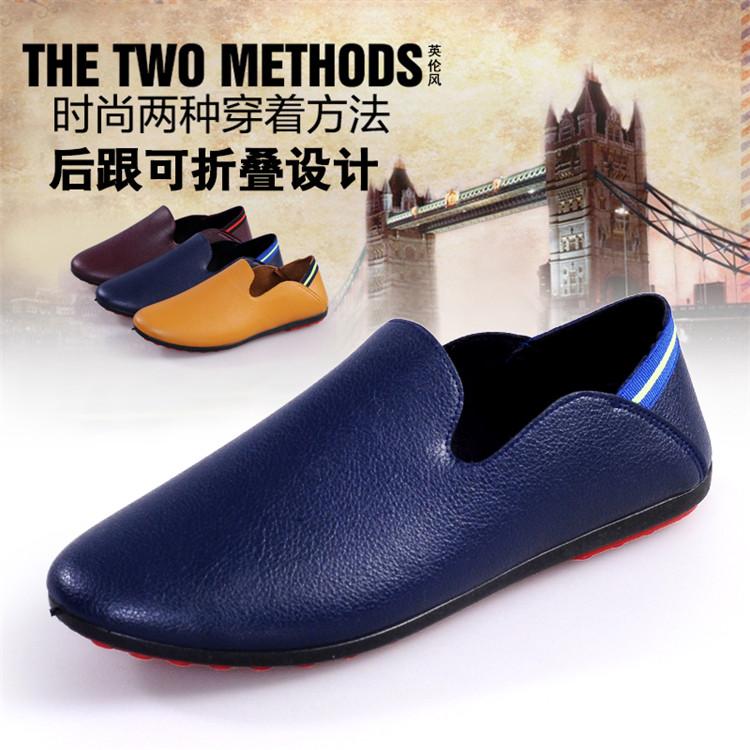 Новая весна фасоли Обувь повседневная обувь мужской британский Ветер ленивый вождения обувь водонепроницаемый легкий плоское дно не скольжения мужская обувь
