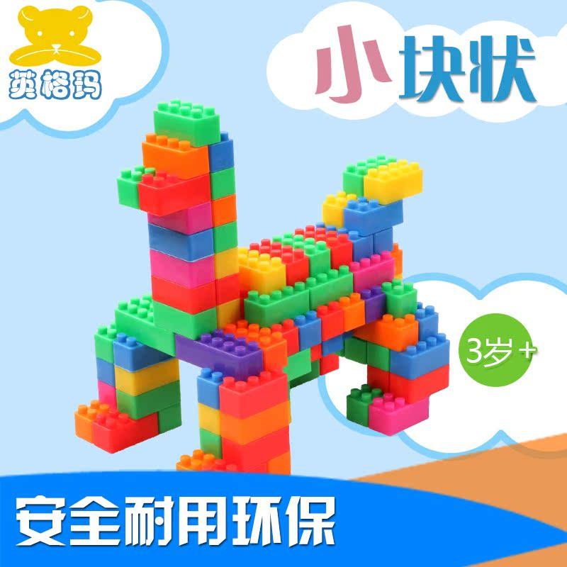 英格玛拼装搭积木 桌面益智玩具儿童 塑料小块状幼儿园智力开发