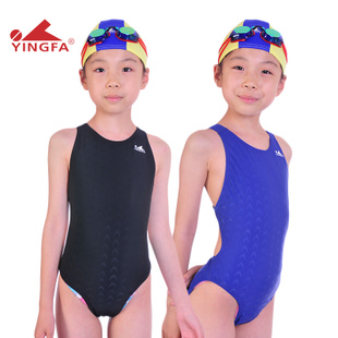 British made the girl child swimsuit piece swimsuit baby girl students spa swimsuit girls