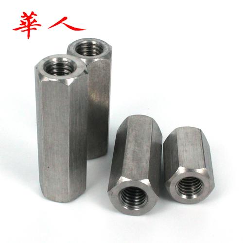304不锈钢六角加长螺母连接螺帽丝杆接头螺帽M4 M5 M6 M8 M10-M20