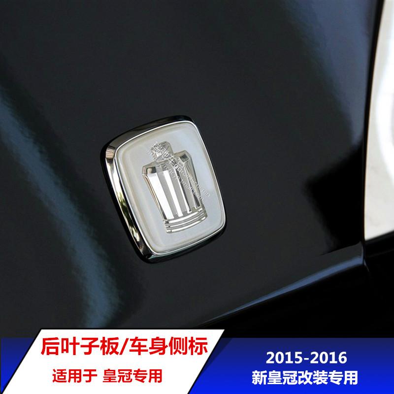 Подходит для тойота императорская корона после крыло боковая 1516 новый императорская корона ремонт боковая V6 хвост крышка знак модернизированный после стандартной