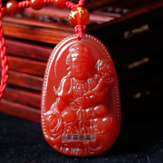 2016 opening Samantabhadra natural red agate pendants and jade pendant and snake of the genus natal men and women