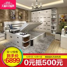 Спальные гарнитуры > Двуспальная кровать + Прикроватная тумба + шкаф для одежды.