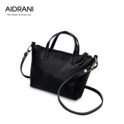 Ai Danni 2015 new leather women bag small oblique suede leather shoulder hand bag dumpling bag pure leather