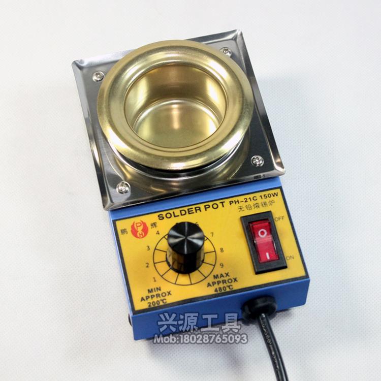 熔锡炉 小锡炉 焊锡炉 无级调温小型锡炉 150W 小锡锅 浸锡炉