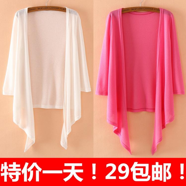 【天天特价】大码空调衫女2015夏季薄款针织外搭开衫不规则防晒衫