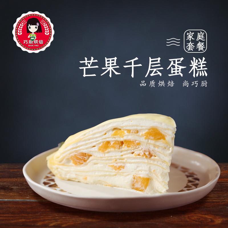 【 своевременно кухня выпекать выпекать】поделки сделать манго гранат лотос класс алебарда melaleuca торт пакет melaleuca кожа класс алебарда порошок сырье