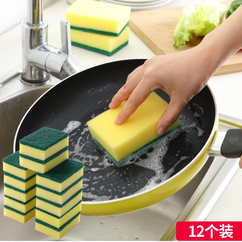 Кухня обеззараживание мыть чаша щетка горшок щетка чаша очистка щеткой губка блок дуплекс магия вытирать губкой nano губка вытирать