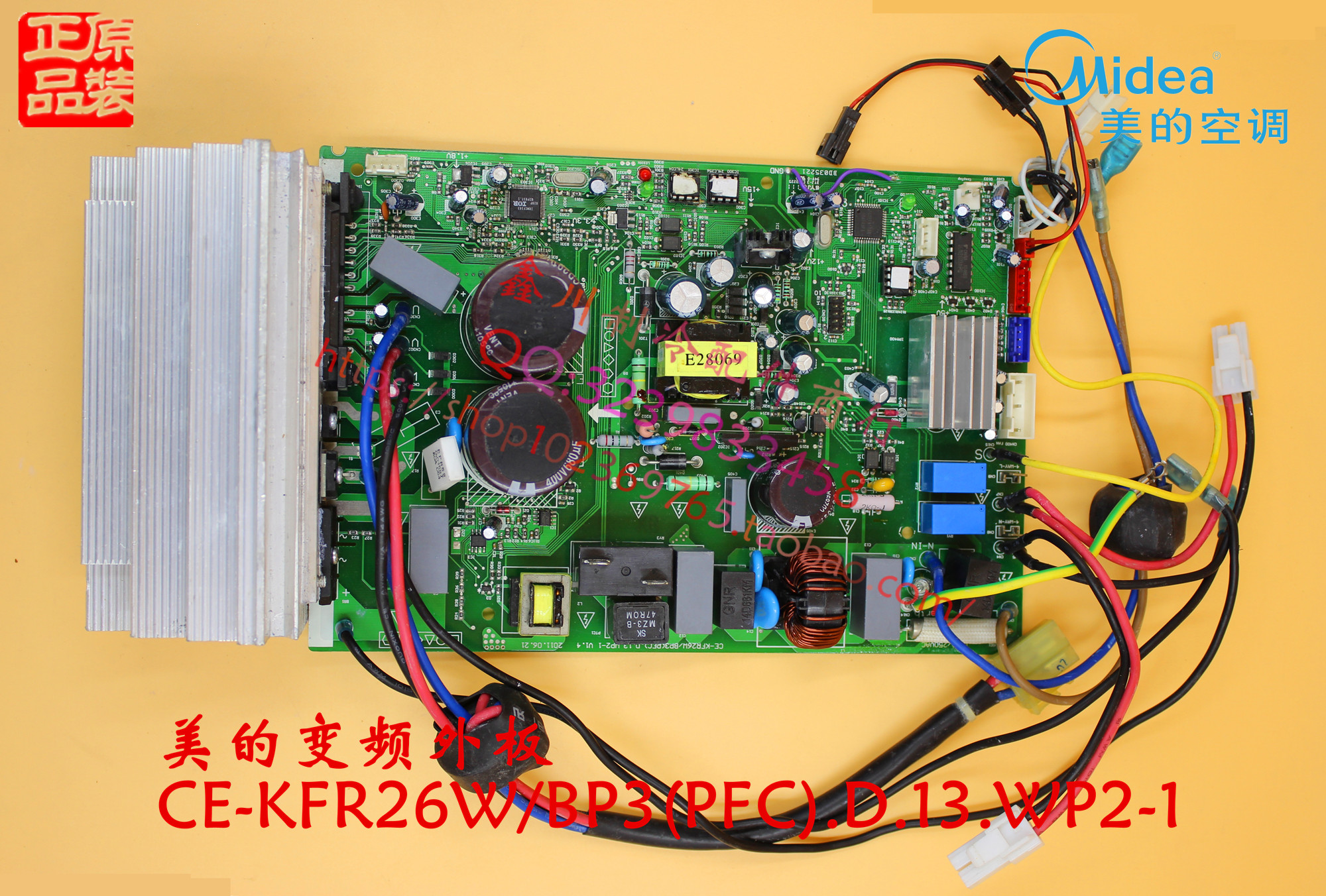 Original air conditioner frequency conversion board CE-KFR26W\/BP3 (PFC).D.13.WP2-1