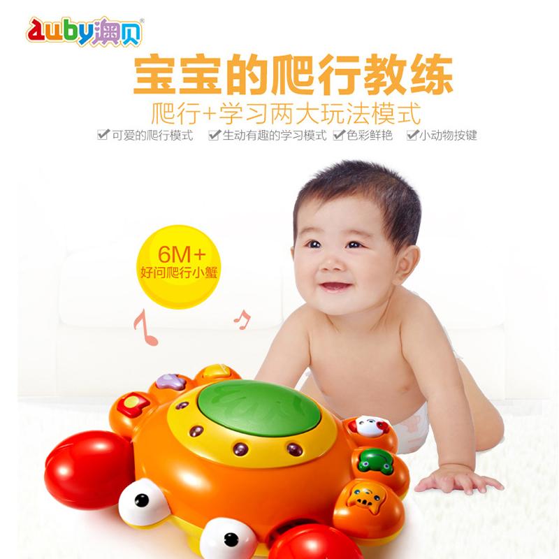 Австралия моллюск /auby школа ползучий движение игрушка ребенок игрушка обучения в раннем возрасте хорошо спросить ползучий небольшой краб 463307