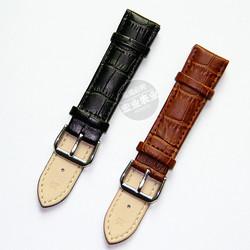 手表带 真皮表带 男女 手表配件黑色棕色 包邮送工具 针扣