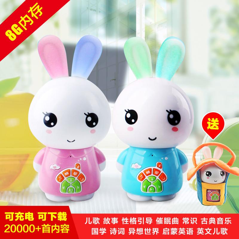 和乐族小兔子宝宝婴儿童早教机mp3故事机可充电下载益智学习玩具
