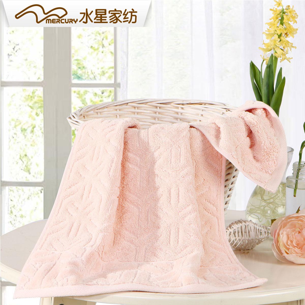 水星家纺纯棉毛巾纯色柔软加厚印度进口全棉提花大毛巾一条伊尔玟