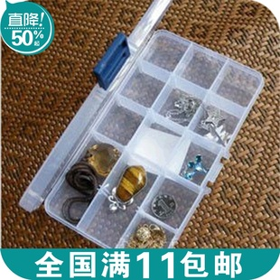 PM224 home essential finishing small objects storage box storage box multi function storage box jewelry box small jewelry box