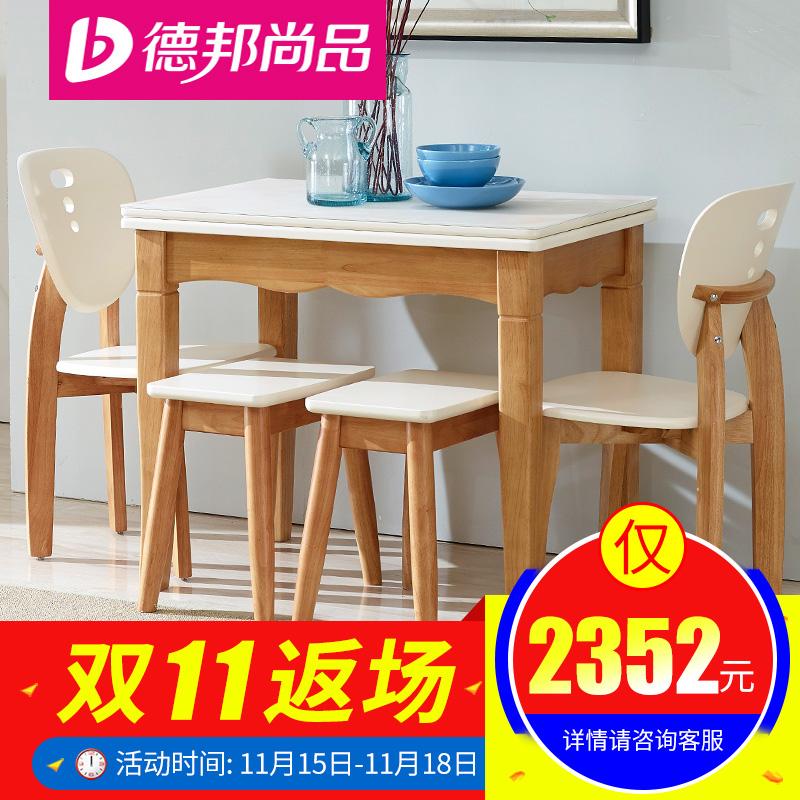 北歐可伸縮折疊餐桌椅 小戶型家用白色餐廳飯桌 多 餐桌