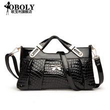 Female bag 2015 spring fashion leather shoulder inclined across mobile, OBOLY/opel OBL015