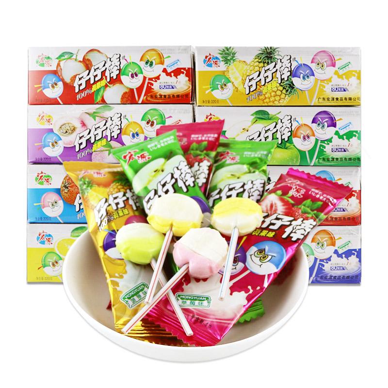 宏源仔仔棒 盒装棒棒糖80支 草莓/苹果/菠萝/葡萄水果味糖果