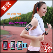 VivoY27 phone movement with bags of water-proof armband vivoY27 outdoor running arm with package