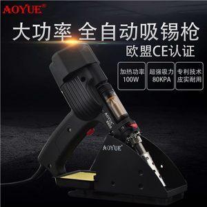 傲月单支大功率吸锡枪 电动吸锡器 超强气泵吸锡枪便携款吸锡器