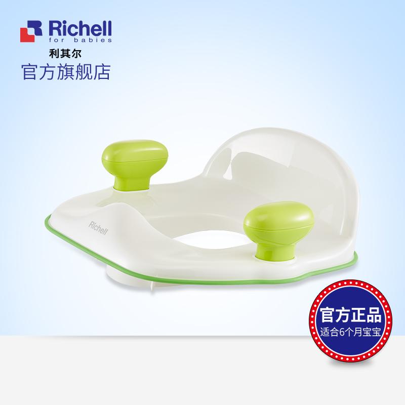 Япония прибыль его ваш Richell ребенок туалет крышка ребенок сиденье туалет помощь сиденье затем сиденье для унитаза