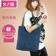 Canvas handbag shoulder bag wild flashes of simple school schoolbag shopping bags wind art retro handbags