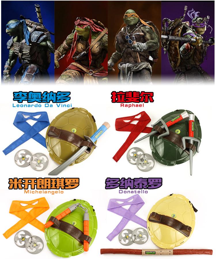 子供の忍者の神亀の殻のおもちゃの武器の道具はCOSを身につけて服装を整えてセットして役のアニメ・漫画に扮することができます。