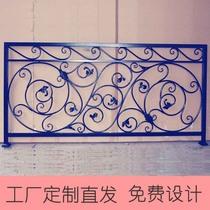 欧式铁艺阳台护栏别墅隔断围栏阁楼栏杆楼梯扶手室内外防护栏定做
