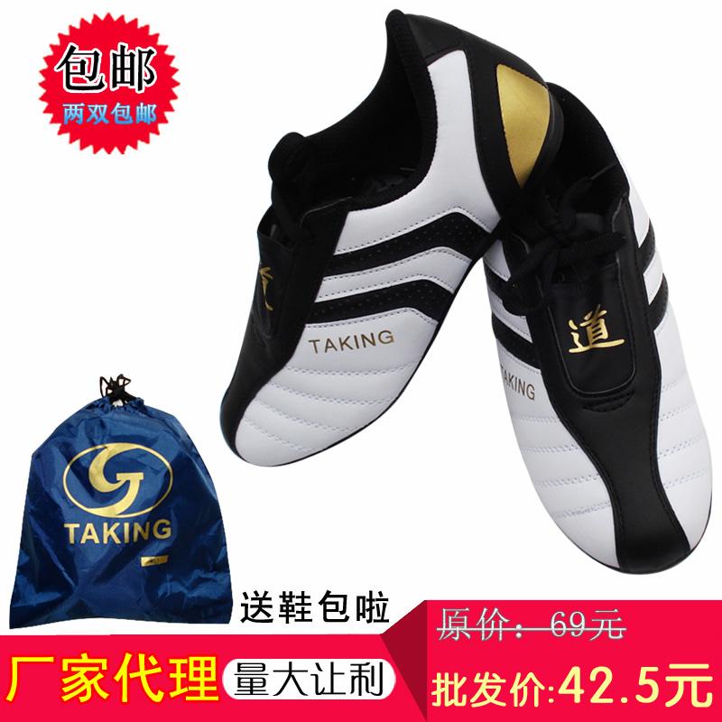 Специальные туфли взрослых детей боевых искусств Taekwondo Taekwondo тренажерный зал Обувь мужчин и ПРИНИМАЯ Оптовые ботинки