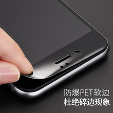 Для мобильных телефонов > Защитные наклейки на экран.