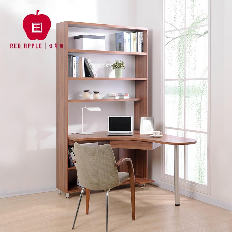 红苹果家具 多功能 卧室书房书柜书架电脑书桌柜组合 R730-49L