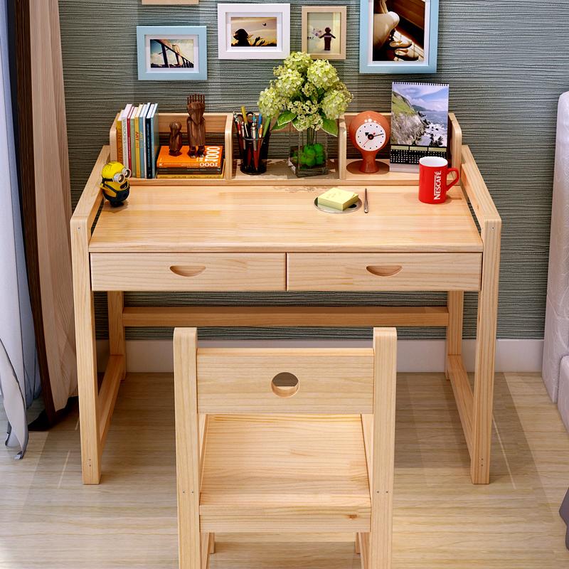 實木書桌兒童學習桌可升降寫字桌小學生書架簡約 課桌桌椅套裝