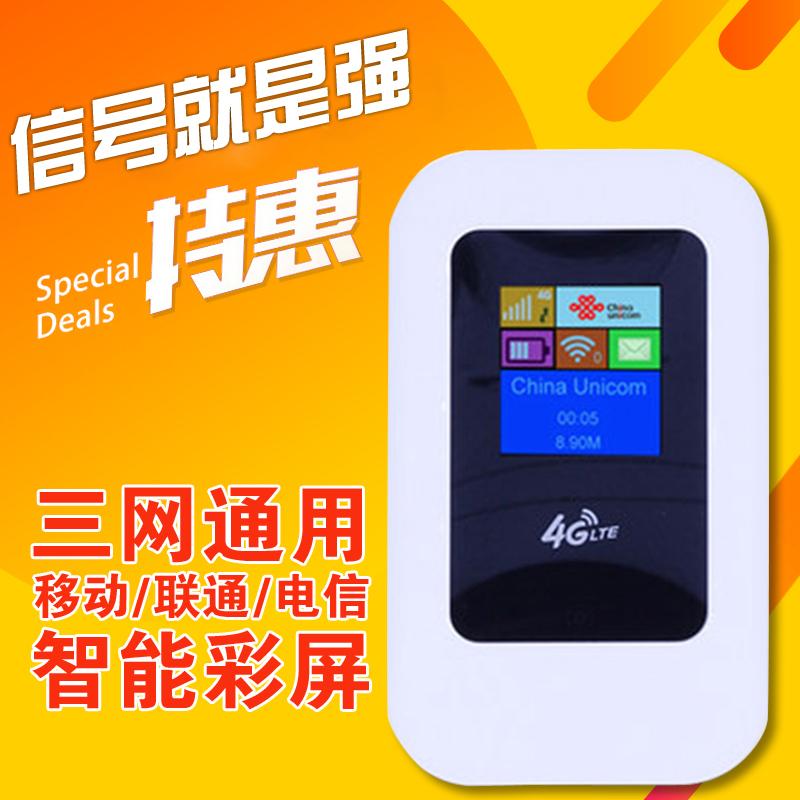 Беспроводной wifi роутер 3G/4G Артикул 553198938800
