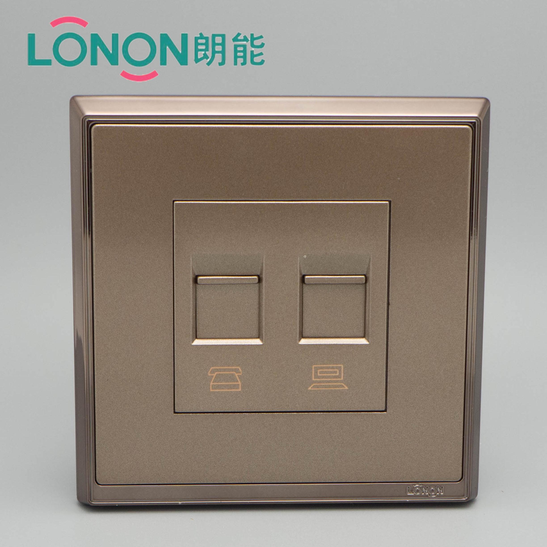 朗能电工 S7电镀玫瑰金钢架系列电话电脑墙壁开关面板