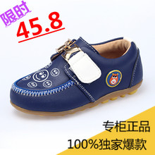 Children's shoes private doug shoes 2015 children during the spring and autumn style leather single boy baby leather shoes, casual shoes. Doug