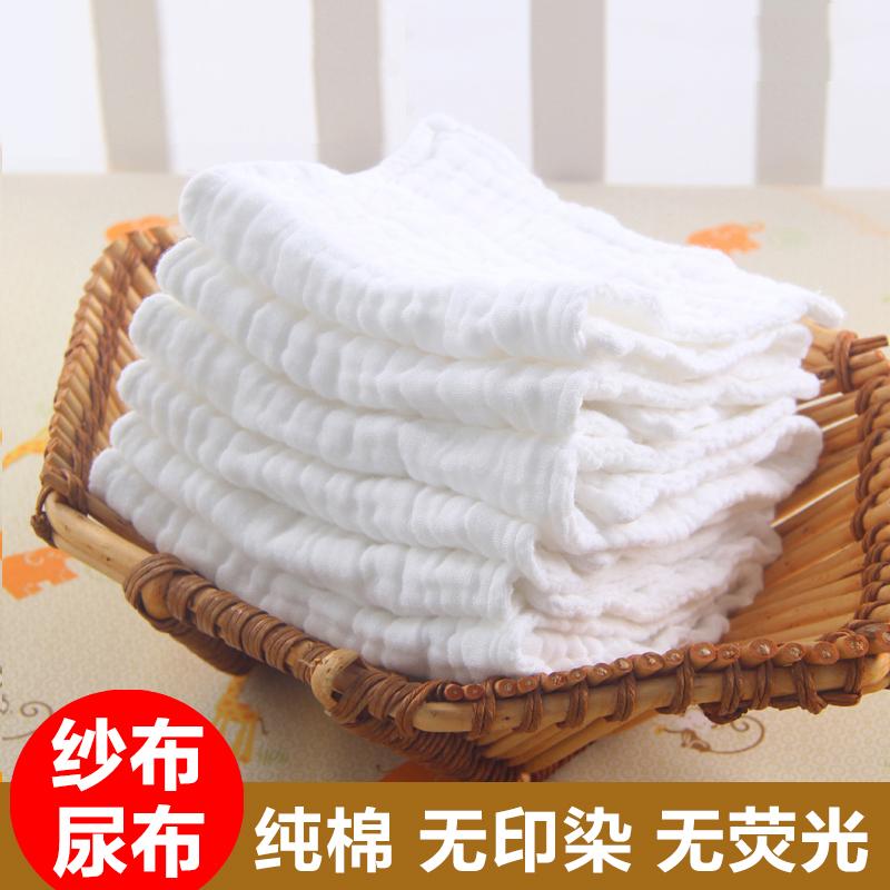 嬰兒紗布尿布 純棉尿片 新生兒用品純棉水洗紗布尿布 加厚可洗