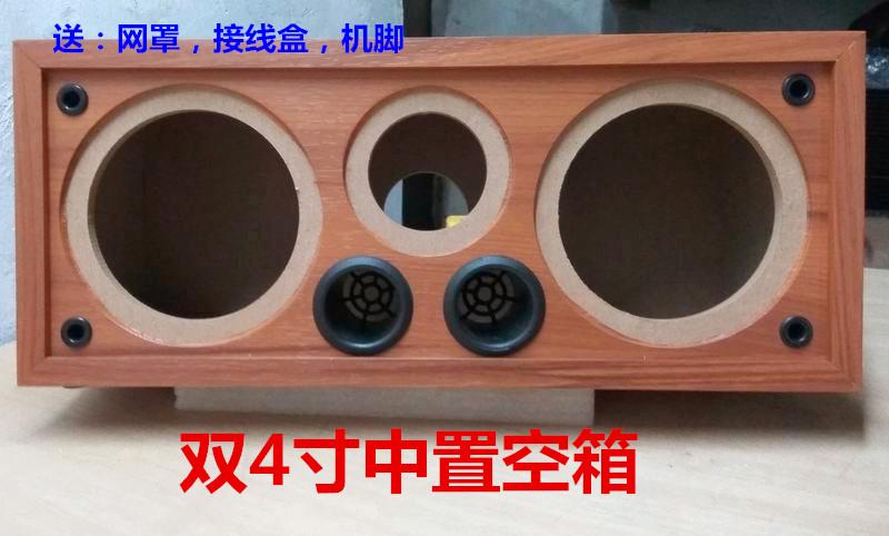 Двойной 4 дюйм положить пустой динамик реаковина DIY деревянный пустой тело мультимедиа динамик реаковина звук пустой