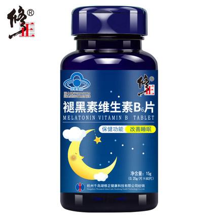 买2发4修正褪黑素改善睡眠退黑素B6*60片助安眠搭软糖胶囊