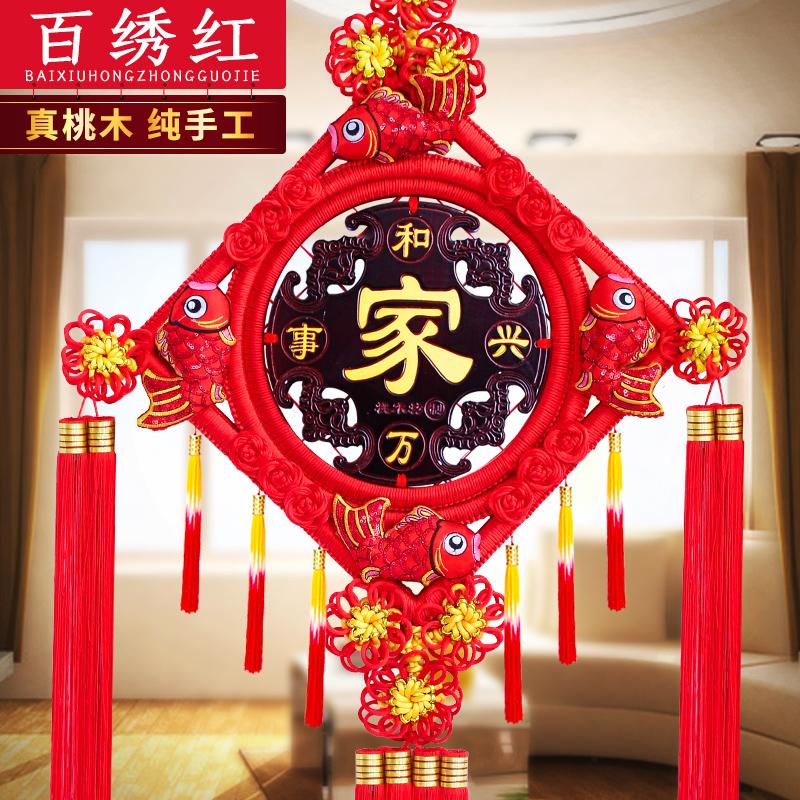 Сто вышитые большой размер красное дерево китайский узел слова благословения домой слово кулон спальня гостиная вход дары цяо движение брелок