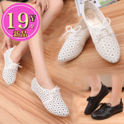 2015 spring/summer shoes designer shoes peas Korean version of hollow strap with flat women's shoes white shoes leisure shoes women