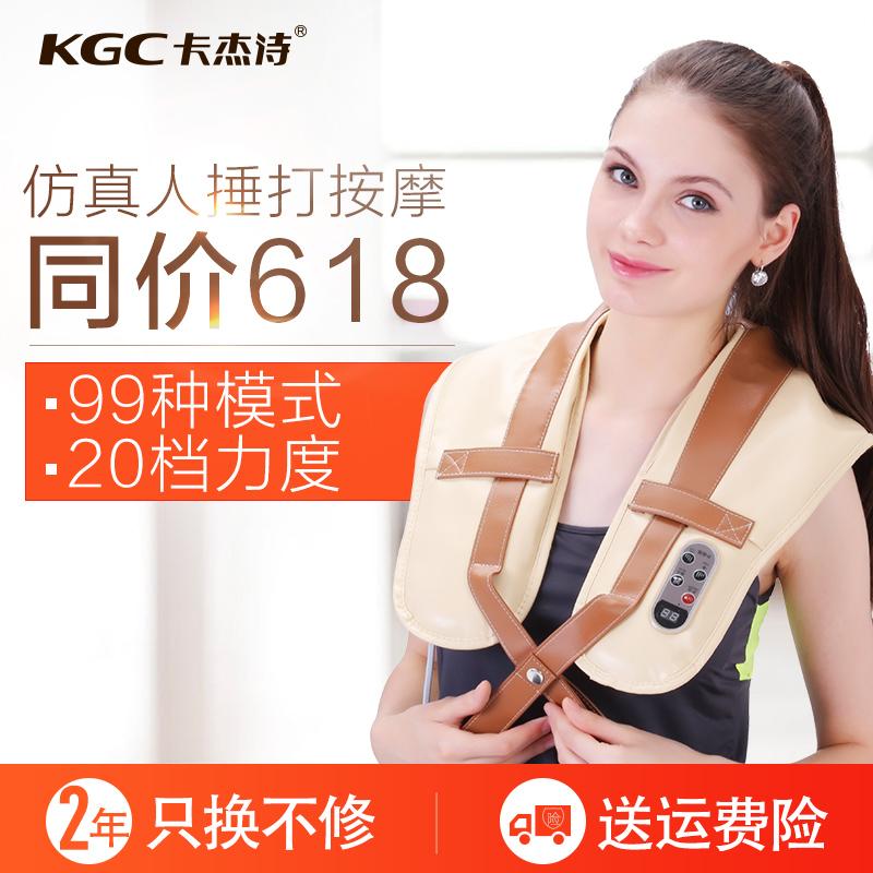 KGC плечо шея массажеры шаль плечо плечо массаж инструмент шея шейного позвонка молоток борьба молоток задний домой стучать стучать музыка