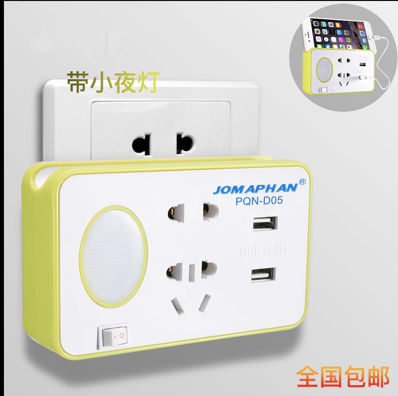 С ночи свет многофункциональный выход строка вставить беспроводной конвертер группа USB зарядка домой поворот больше отверстие разъем электропитания доска