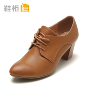 Shoebox simple pointed shoe fall 2015 New England casual shoes deep rough with high heel shoes