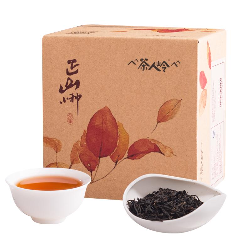 茶人嶺正山小種武夷山紅茶一級100g醇香惠享裝茶葉