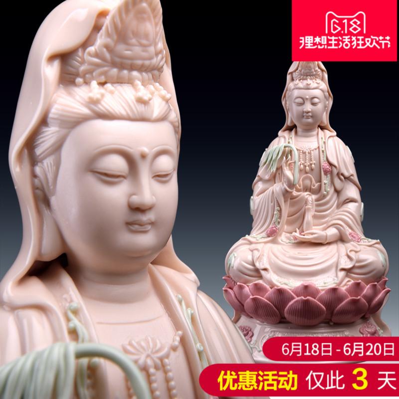 戴玉堂 觀音菩薩佛像供奉擺件 德化陶瓷器工藝品 坐姿觀世音菩薩