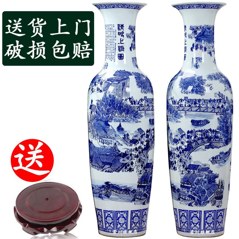 景德鎮陶瓷器仿古清明上河圖青花瓷落地大花瓶 酒店客廳擺件裝飾