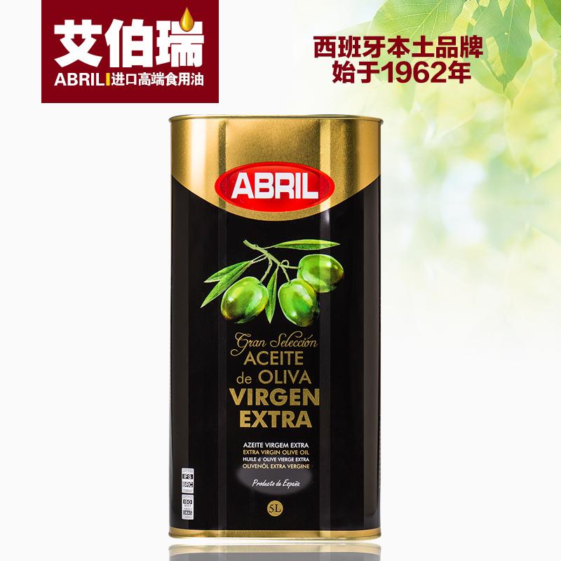 【19年5月生产】艾伯瑞特级初榨橄榄油5L/升西班牙原装进口