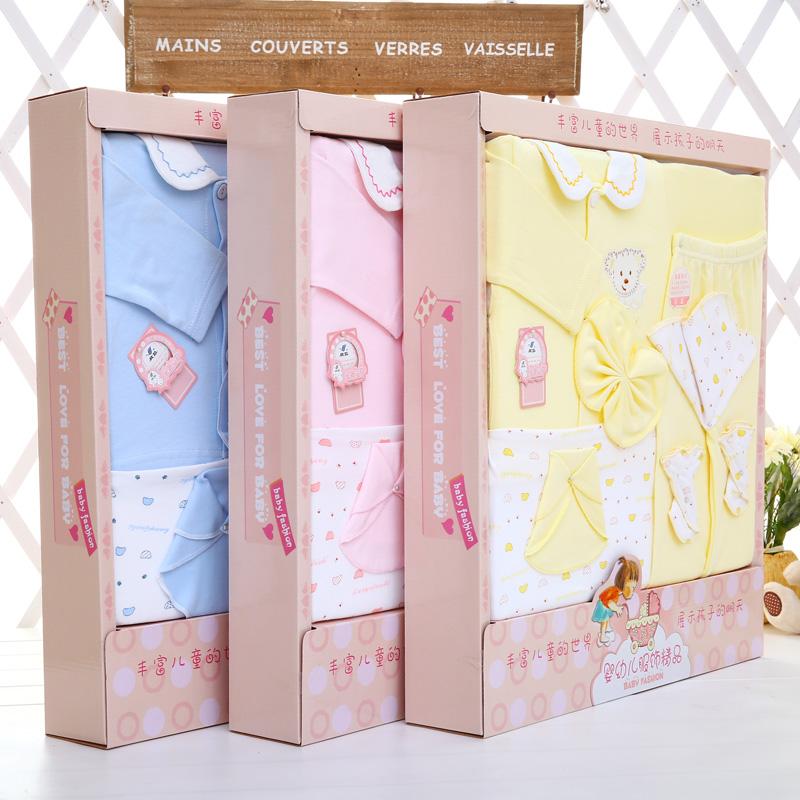 特价纯棉新生儿礼盒装春夏秋刚出生婴儿衣服满月礼物男女宝宝套盒