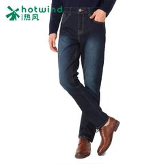 Hot spring and fall/winter padded jeans men's slim Korean straight slim leisure trousers 06W5701