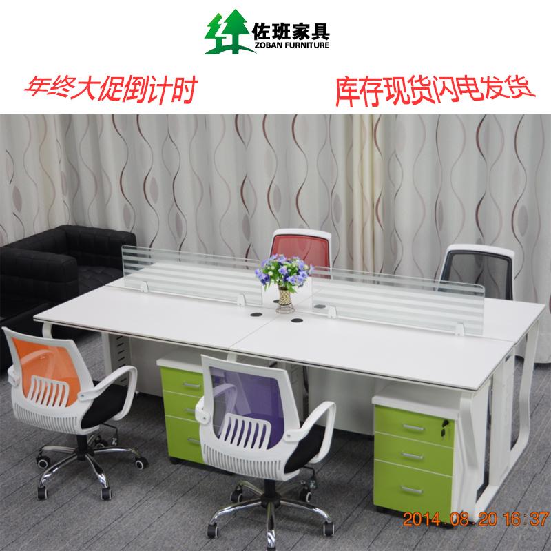 上海佐班辦公 簡約  職員卡座屏風隔斷四人辦公桌椅