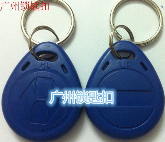 2号可复制擦写ID门禁卡白卡钥匙扣/读卡器射频卡停车电动车ID125K